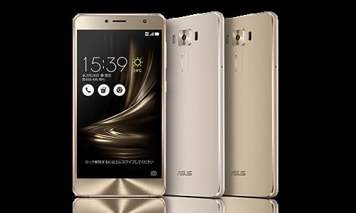 Réparations smartphone Asus Zenfone 3 Deluxe 5.5 - ZS550KL à Aix-en-Provence