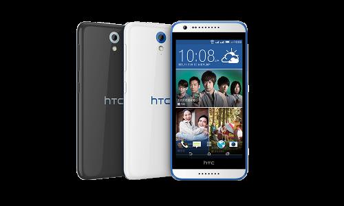 Réparations smartphone HTC Desire 620 à Aix-en-Provence