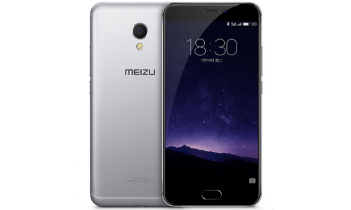 Réparations smartphone Meizu MX6 à Aix-en-Provence