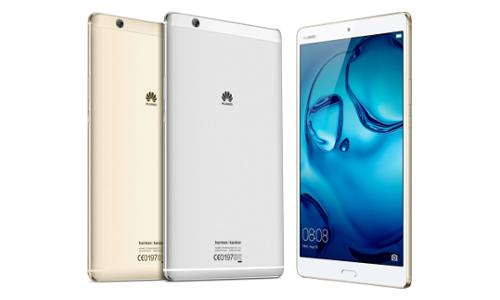 Réparations tablette tactile Huawei Mediapad M3 (BTV-W09 / BTV-DL09) à Narbonne