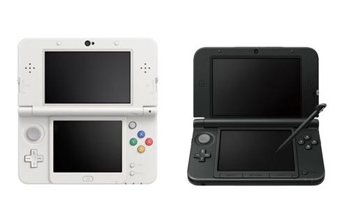 Réparations smartphone Nintendo 3DS XL à Aulnay-sous-Bois