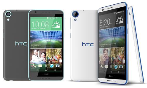 Réparations smartphone HTC Desire 820 à Lille-Leers