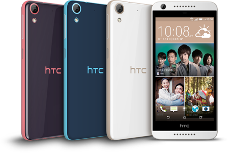 Réparations smartphone HTC Desire 626 à Lille-Leers