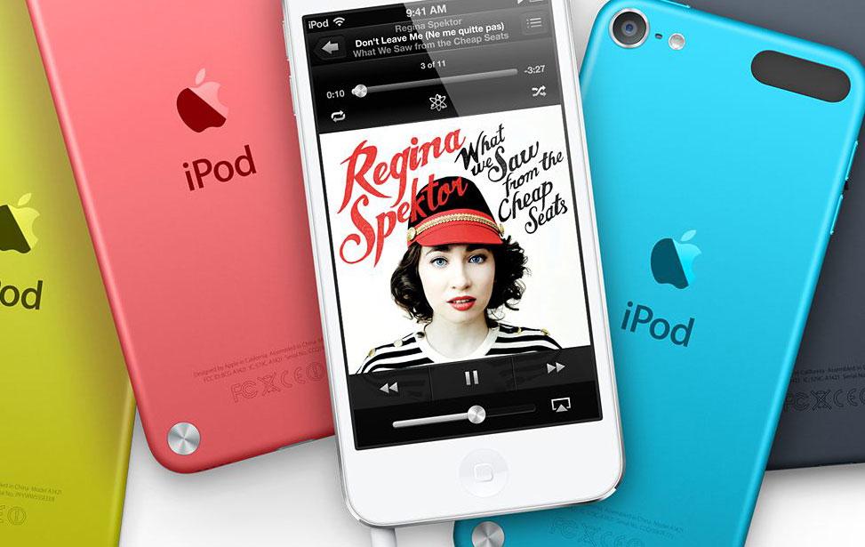 Réparation iPod